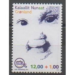 Groenland - 2016 - No 700 - Enfance