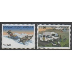 Groenland - 2013 - No 609/610 - Service postal - Europa