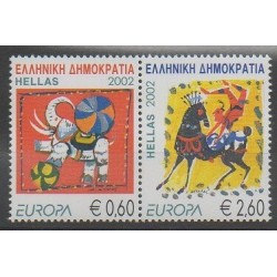 Greece - 2002 - Nb 2094/2095 - Circus - Europa