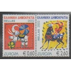 Grèce - 2002 - No 2094/2095 - Cirque - Europa