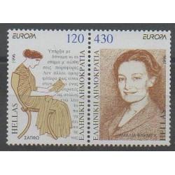 Greece - 1996 - Nb 1888/1889 - Celebrities - Europa
