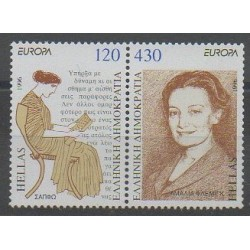 Grèce - 1996 - No 1888/1889 - Célébrités - Europa