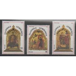 Grèce - 1986 - No 1618/1620 - Noël