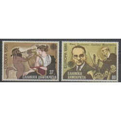 Grèce - 1985 - No 1558/1559 - Musique - Europa
