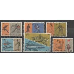 Grèce - 1976 - No 1218/1223 - Jeux Olympiques d'été