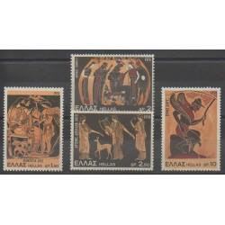 Greece - 1974 - Nb 1147/1150 - Art