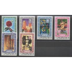 Samoa - 1996 - No 842/847 - Art