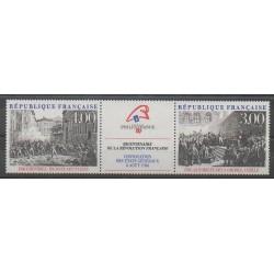 France - Poste - 1988 - No T2538A - Révolution Française
