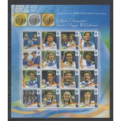 Grèce - 2004 - No F2225 - Jeux Olympiques d'été