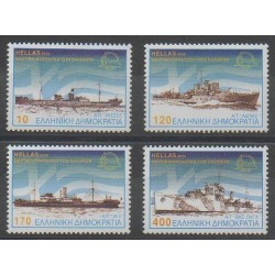 Greece - 2000 - Nb 2023/2026 - Boats