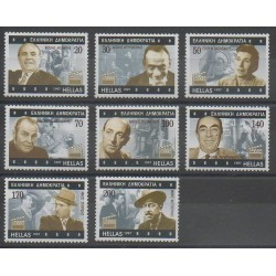 Greece - 1997 - Nb 1937/1944 - Cinema