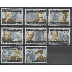 Grèce - 1997 - No 1937/1944 - Cinéma