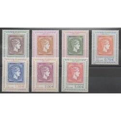 Grèce - 2011 - No 2593/2599 - Timbres sur timbres