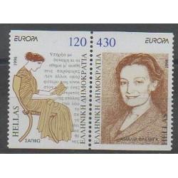 Greece - 1996 - Nb 1890/1891 - Celebrities - Europa