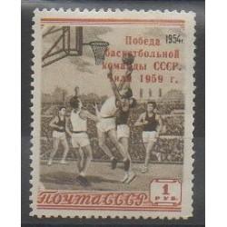 Russie - 1959 - No 2150 - Sports divers - Neuf avec charnière