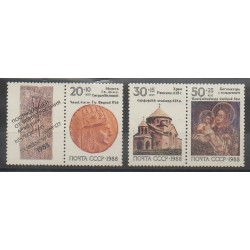 Russia - 1988 - Nb 5573/5575 - Churches - Coins, Banknotes Or Medals