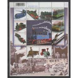 Belgique - 2009 - No 3938/3947 - Chemins de fer - Enfance