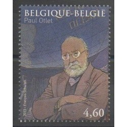 Belgium - 2010 - Nb 3974 - Celebrities