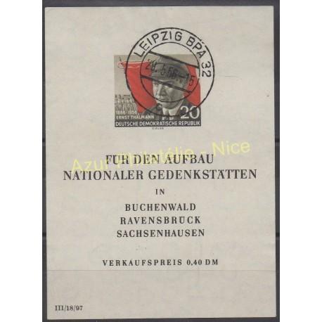 East Germany (GDR) - 1956 - Nb BF 8 - Celebrities - Used