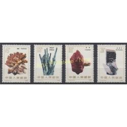 Chine - 1982 - No 2531/2534 - Minéraux - pierres précieuses