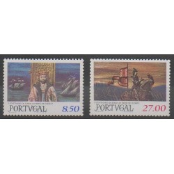 Portugal - 1981 - Nb 1515/1516 - Various Historics Themes
