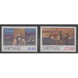Portugal - 1981 - No 1515/1516 - Histoire