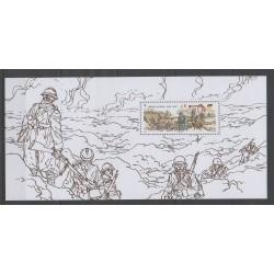France - Souvenir sheets - 2016 - Nb BS 126 - First World War
