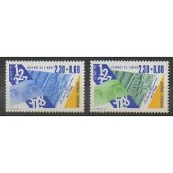 France - Poste - 1990 - No 2639/2640 - Service postal