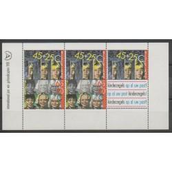 Pays-Bas - 1981 - No BF23 - Enfance