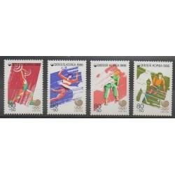 Corée du Sud - 1986 - No 1330/1333 - Jeux Olympiques d'été