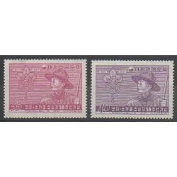Corée du Sud - 1957 - No 178/179 - Scoutisme