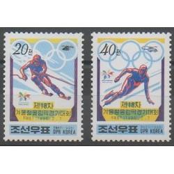 Corée du Nord - 1998 - No 2742/2743 - Jeux olympiques d'hiver