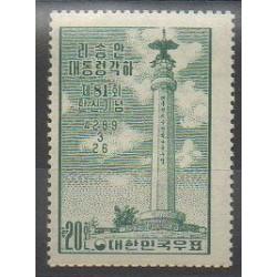 Corée du Sud - 1956 - No 169 - Monuments