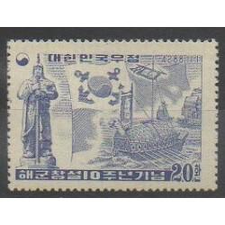 South Korea - 1955 - Nb 164 - Boats