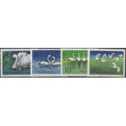 Chine - 1983 - No 2622/2625 - Oiseaux