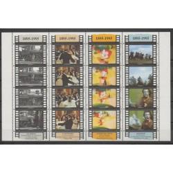 Saint-Marin - 1995 - No 1412/1427 - Cinéma