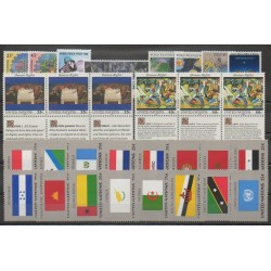 Nations Unies (ONU - New-York) - Année complète - 1989 - No 539/568