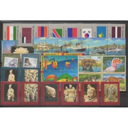 Nations Unies (ONU - New-York) - Année complète - 1997 - No 710/742 - BF14/BF15