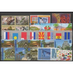 Nations Unies (ONU - New-York) - Année complète - 2001 - No 839/870 - BF22