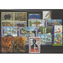Nations Unies (ONU - New-York) - Année complète - 2004 - No 927/951