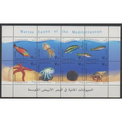 Palestine - 2000 - No 137/144 - Animaux marins