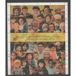 Nations Unies (ONU - Vienne) - 1995 - No 210/221