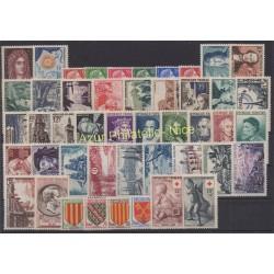 France - 1955 - No 1008/1049