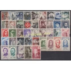France - 1956 - No 1050/1090
