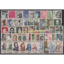 France - 1957 - Nb 1091/1141
