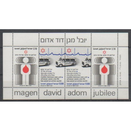 Israël - 1980 - No BF19 - Santé ou Croix-Rouge