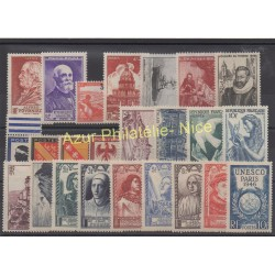 France - 1946 - No 748/771