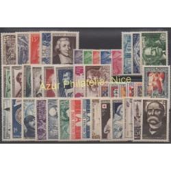 France - 1951 - No 878/918