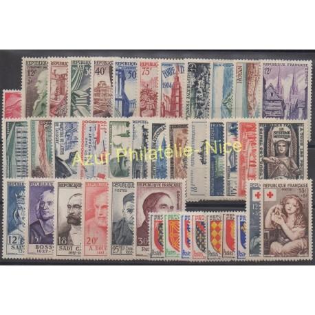France - 1954 - No 968/1007