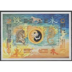Nouvelle-Calédonie - Blocs et feuillets - F26 - Horoscope